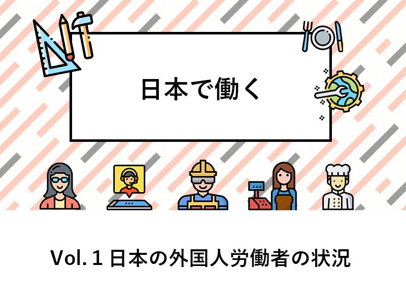 働くサムネ_01