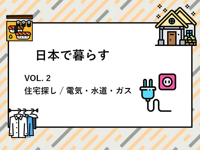 cson_vol2_feature_jp