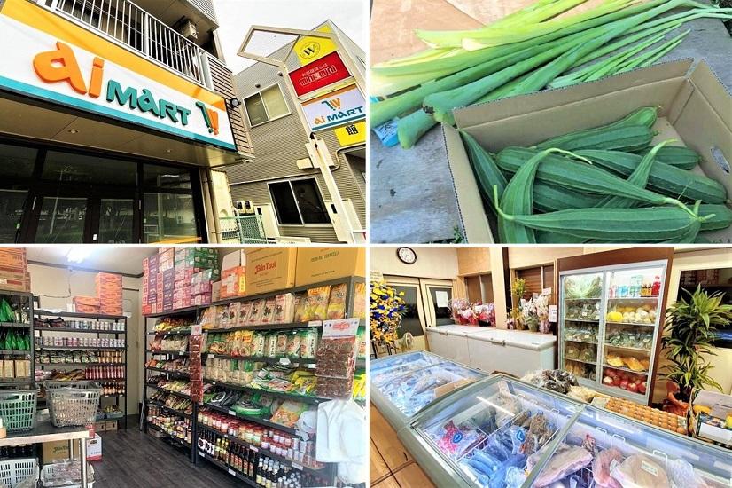 ベトナム食材店―茨城県-top